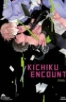 Owal - Kichiku Encount