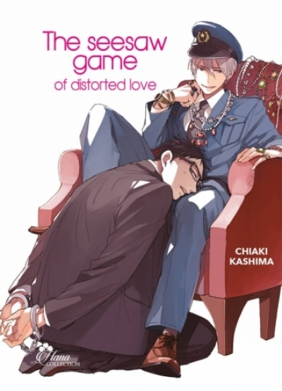 Chiaki Kashima - The seesaw game of distorted love