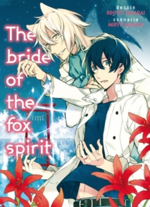 Rihito Takarai et Miryû Masaya - The bride of the fox spirit